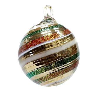 Glass Eye Studio - Limited Edition 2020 Holiday Ornament