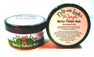 Rub With Love Spicy Tokyo Rub - Special Offer: 10% off 3 tubs